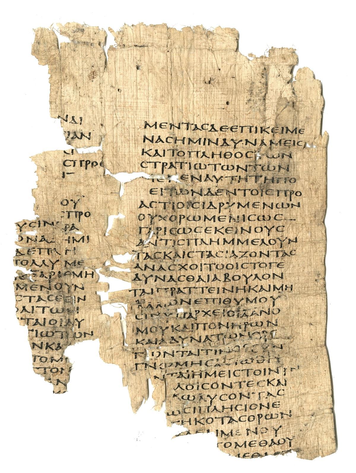 PSI XIV 1396 fr. A